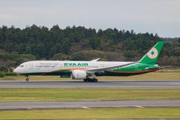 ゆーすきんさんが、成田国際空港で撮影したエバー航空 787-9の航空フォト(飛行機 写真・画像)