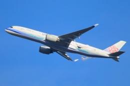 S.Hayashiさんが、成田国際空港で撮影したチャイナエアライン A350-941の航空フォト(飛行機 写真・画像)