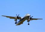 ふじいあきらさんが、福岡空港で撮影したANAウイングス DHC-8-402Q Dash 8の航空フォト(飛行機 写真・画像)