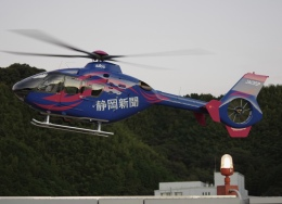 ラムさんが、静岡ヘリポートで撮影した静岡エアコミュータ EC135P1の航空フォト(飛行機 写真・画像)