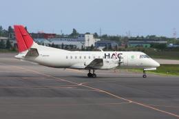 プルシアンブルーさんが、札幌飛行場で撮影した北海道エアシステム 340B/Plusの航空フォト(飛行機 写真・画像)