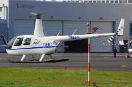 Tatsuya.Kさんが、東京ヘリポートで撮影したディーエイチシー R44 Raven IIの航空フォト(飛行機 写真・画像)