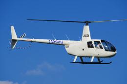 Tatsuya.Kさんが、東京ヘリポートで撮影したオートパンサー R44 IIの航空フォト(飛行機 写真・画像)