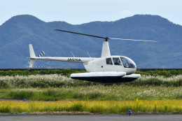 Gambardierさんが、岡南飛行場で撮影した日本個人所有 R44 Clipper IIの航空フォト(飛行機 写真・画像)