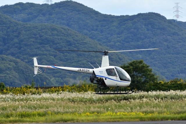 Gambardierさんが、岡南飛行場で撮影した日本法人所有 R22 Beta IIの航空フォト(飛行機 写真・画像)