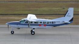 航空見聞録さんが、神戸空港で撮影した中日本航空 208 Caravan Iの航空フォト(飛行機 写真・画像)