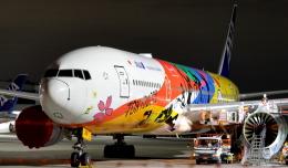 誘喜さんが、羽田空港で撮影した全日空 777-281/ERの航空フォト(飛行機 写真・画像)