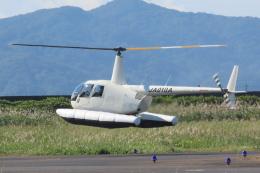 F.YUKIHIDEさんが、岡南飛行場で撮影した日本個人所有 R44 Clipper IIの航空フォト(飛行機 写真・画像)