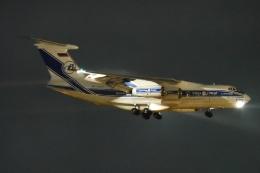 木人さんが、成田国際空港で撮影したヴォルガ・ドニエプル航空 Il-76TDの航空フォト(飛行機 写真・画像)