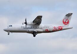 じーく。さんが、福岡空港で撮影した日本エアコミューター ATR 42-600の航空フォト(飛行機 写真・画像)
