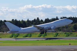 yabyanさんが、成田国際空港で撮影したアトラス航空 747-4KZF/SCDの航空フォト(飛行機 写真・画像)
