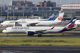 南十字星さんが、羽田空港で撮影したアエロフロート・ロシア航空 A350-941の航空フォト(飛行機 写真・画像)