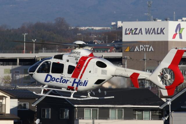 ゴンタさんが、双葉滑空場で撮影した学校法人ヒラタ学園 航空事業本部 EC135P2+の航空フォト(飛行機 写真・画像)