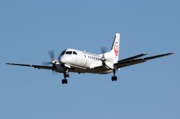 Echo-Kiloさんが、札幌飛行場で撮影した北海道エアシステム 340B/Plusの航空フォト(飛行機 写真・画像)