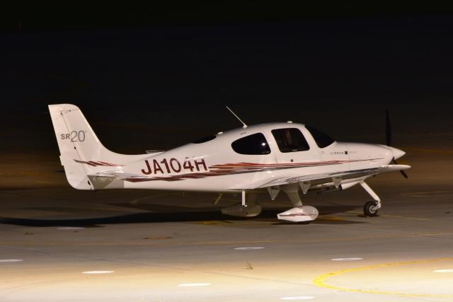 E-75さんが、函館空港で撮影した学校法人ヒラタ学園 航空事業本部 SR20 Sの航空フォト(飛行機 写真・画像)