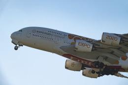 planetさんが、チューリッヒ空港で撮影したエミレーツ航空 A380-861の航空フォト(飛行機 写真・画像)