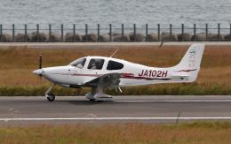 asuto_fさんが、大分空港で撮影した日本個人所有 SR20 Sの航空フォト(飛行機 写真・画像)