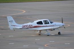 Tomochanさんが、函館空港で撮影した学校法人ヒラタ学園 航空事業本部 SR20 Sの航空フォト(飛行機 写真・画像)