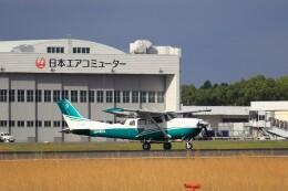 EosR2さんが、鹿児島空港で撮影した共立航空撮影 Turbo Stationair TC (T206H)の航空フォト(飛行機 写真・画像)
