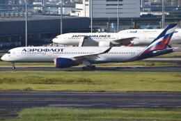 jun☆さんが、羽田空港で撮影したアエロフロート・ロシア航空 A350-941の航空フォト(飛行機 写真・画像)