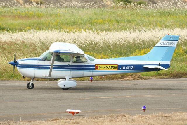 デデゴンさんが、岡南飛行場で撮影した日本個人所有 172NATの航空フォト(飛行機 写真・画像)
