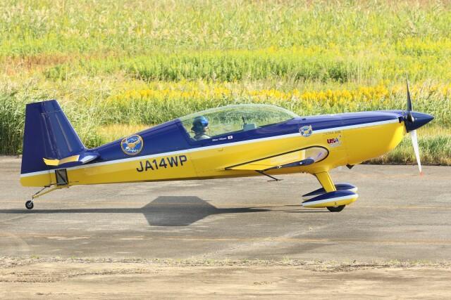 デデゴンさんが、岡南飛行場で撮影したWPコンペティション・アエロバティック・チーム EA-300Lの航空フォト(飛行機 写真・画像)