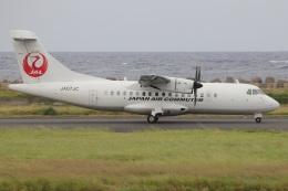 MOR1(新アカウント)さんが、徳之島空港で撮影した日本エアコミューター ATR 42-600の航空フォト(飛行機 写真・画像)
