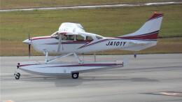 航空見聞録さんが、神戸空港で撮影した日本個人所有 T206H Turbo Stationairの航空フォト(飛行機 写真・画像)