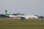 matsuさんが、成田国際空港で撮影したエバー航空 A330-203の航空フォト(写真)