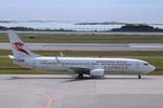 たっきーさんが、那覇空港で撮影した香港エクスプレス 737-84Pの航空フォト(写真)
