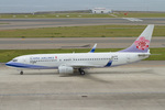 Scotchさんが、中部国際空港で撮影したチャイナエアライン 737-809の航空フォト(写真)