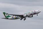 SKYLINEさんが、成田国際空港で撮影したエバー航空 A330-203の航空フォト(飛行機 写真・画像)