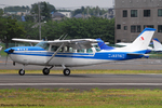 Chofu Spotter Ariaさんが、調布飛行場で撮影した朝日航空 T207 Turbo Skywagon 207の航空フォト(写真)
