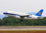 ふじいあきらさんが、広島空港で撮影した中国南方航空 A319-132の航空フォト(写真)