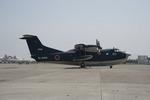 eagletさんが、厚木飛行場で撮影した海上自衛隊 US-2の航空フォト(写真)