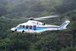 奄美ヘリポートで撮影された海上保安庁 - Japan Coast Guardの航空機写真