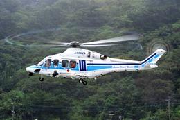 うさぎぱぱさんが、奄美ヘリポートで撮影した海上保安庁 AW139の航空フォト(写真)