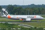 Scotchさんが、成田国際空港で撮影したジェットスター・ジャパン A320-232の航空フォト(写真)