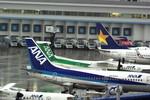 rjnsphotoclub-No.07さんが、中部国際空港で撮影したANAウイングス 737-54Kの航空フォト(写真)