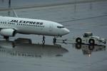 rjnsphotoclub-No.07さんが、中部国際空港で撮影したJALエクスプレス 737-846の航空フォト(写真)