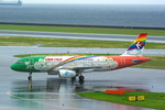 rjnsphotoclub-No.07さんが、中部国際空港で撮影した中国東方航空 A320-232の航空フォト(飛行機 写真・画像)