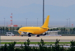 yuuka no kazeさんが、関西国際空港で撮影したフリーダムエア 737-219C/Advの航空フォト(写真)