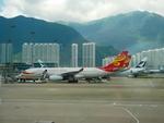 T.Sazenさんが、香港国際空港で撮影した香港航空 A330-243の航空フォト(写真)