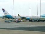 T.Sazenさんが、香港国際空港で撮影したメガ・モルディブ・エア 767-3P6/ERの航空フォト(飛行機 写真・画像)