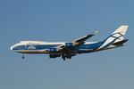 matsuさんが、成田国際空港で撮影したエアブリッジ・カーゴ・エアラインズ 747-46NF/ER/SCDの航空フォト(写真)