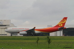matsuさんが、成田国際空港で撮影した香港航空 A330-243Fの航空フォト(写真)
