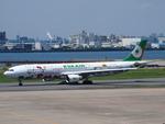 鷹71さんが、羽田空港で撮影したエバー航空 A330-302Xの航空フォト(写真)