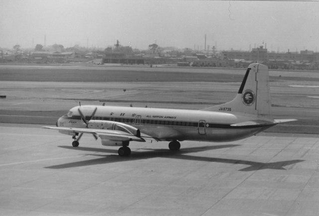 全日空 NAMC YS-11 JA8735 伊丹...