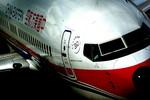 rjnsphotoclub-No.07さんが、静岡空港で撮影した中国東方航空 737-86Nの航空フォト(飛行機 写真・画像)