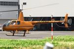 Chofu Spotter Ariaさんが、東京ヘリポートで撮影したアルファーアビエィション R44 Raven IIの航空フォト(写真)
